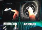 Hyundai Santa Fe už odemknete otiskem prstu. Má to ale háček